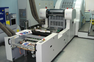 печать в типографии
